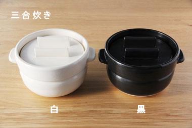 ごはんの鍋 (かもしか道具店)