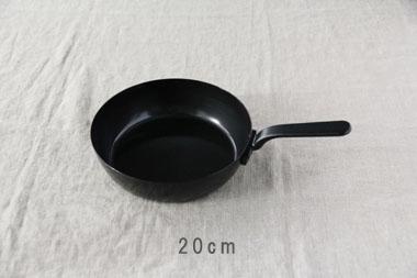鉄フライパン (la base/ラ バーゼ)