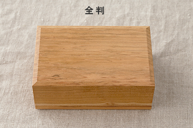 バターケース (東屋)