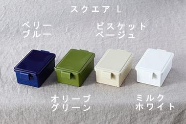 GEL-COOL  (三好製作所)