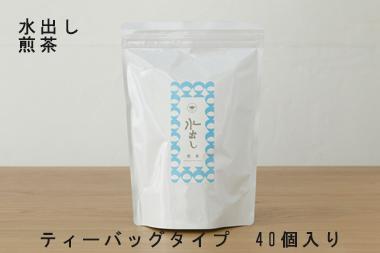 水出しのお茶 (すすむ屋茶店)