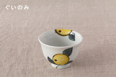 【生産終了】色絵みかん 片口3.5寸鉢・ぐいのみ (九谷青窯・徳永遊心)