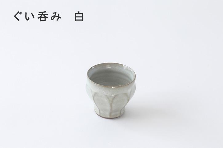 面取り徳利・ぐい呑み (福光焼)