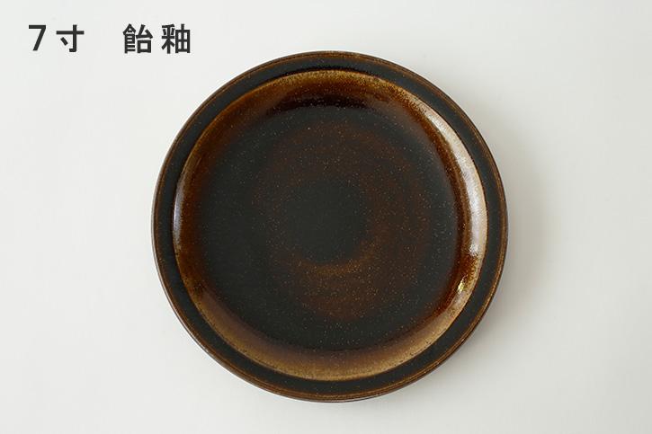 平皿 (佐藤大寿)