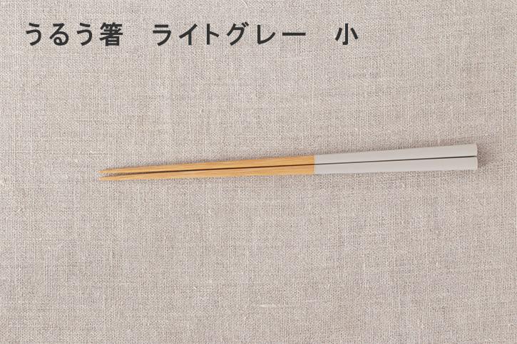 いろどり箸・うるう箸(公長斎小菅)