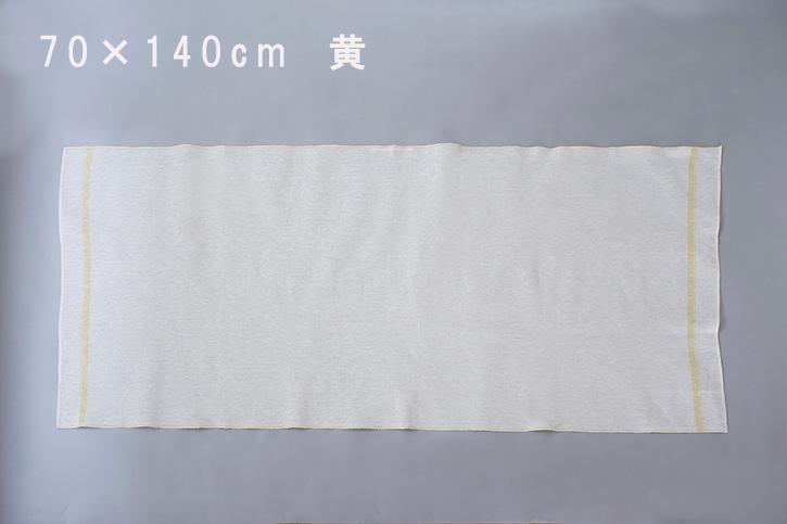 麻布十四番/バスタオル (東屋)