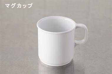 カップ (国際化工)