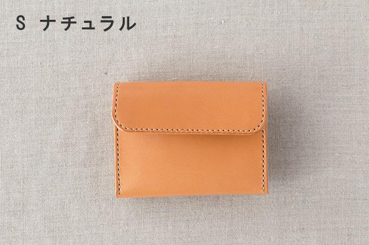 Box/財布 (RHYTHMOS)