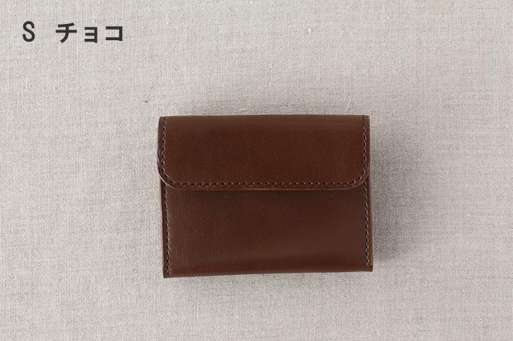 【在庫限り一時販売中止】Box/財布 (RHYTHMOS)