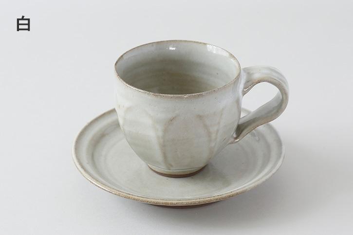 コーヒー碗・皿 (福光焼)