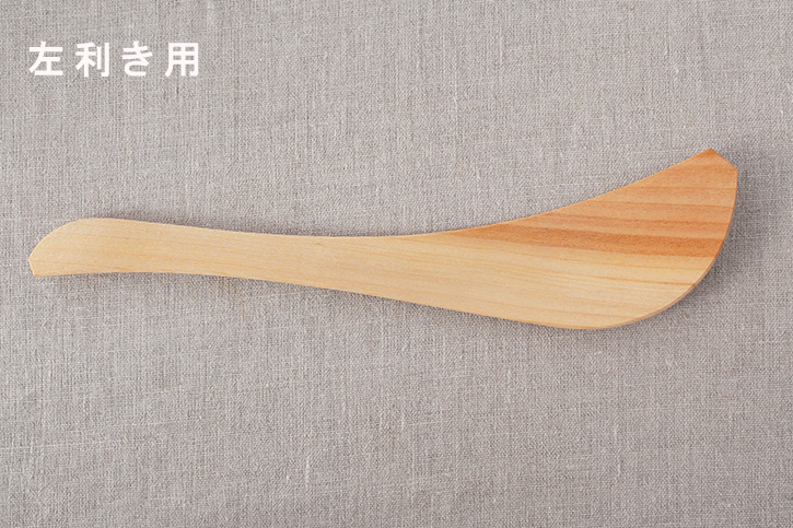 木のヘラ (大久保ハウス木工舎)