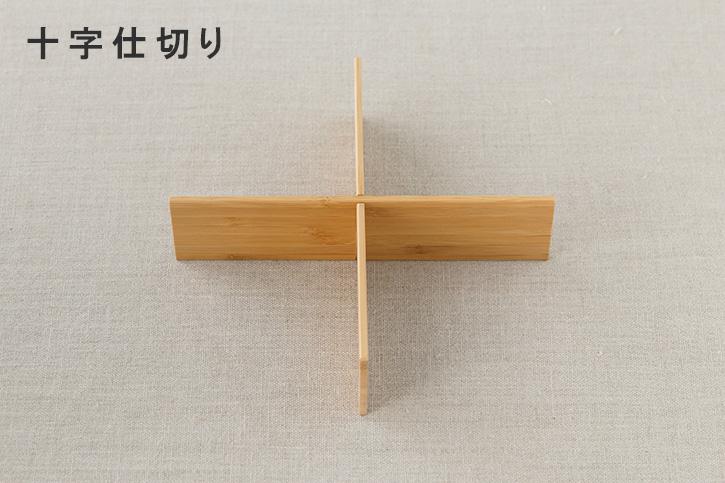 二段重箱 (公長齋小菅)