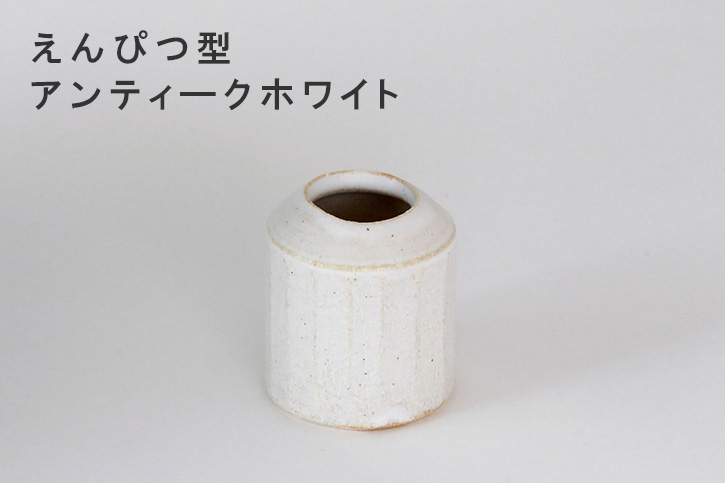 フラワーベース (小川綾)