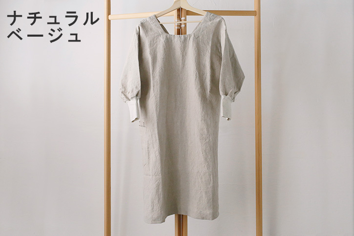 kapoc/割烹着 (増見哲株式会社)