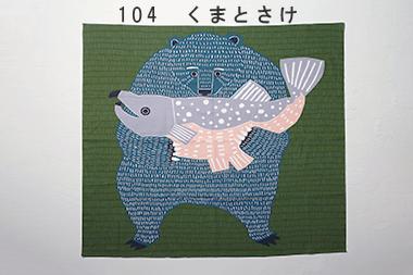 【一部在庫限り生産終了】くまとクジラの風呂敷 (むす美×kata kata)