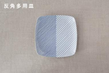重ね縞 (白山陶器)