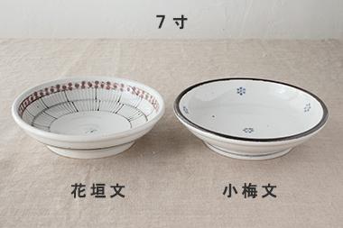 染付古砥部文 深皿 (長戸製陶所/陶彩窯)