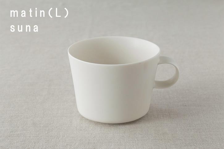 【一部生産終了】unjour カップ (イイホシユミコ)