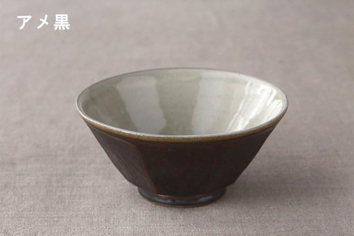 面取り飯碗 (福光焼)