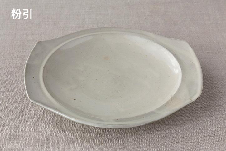 楕円形皿 (福光焼)