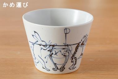 そば猪口/鳥獣戯画 (BARBAR)