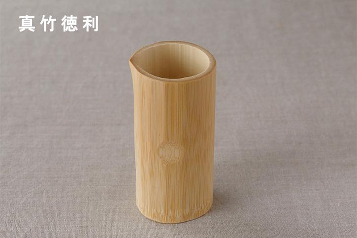 竹の酒器 (公長斎小菅)
