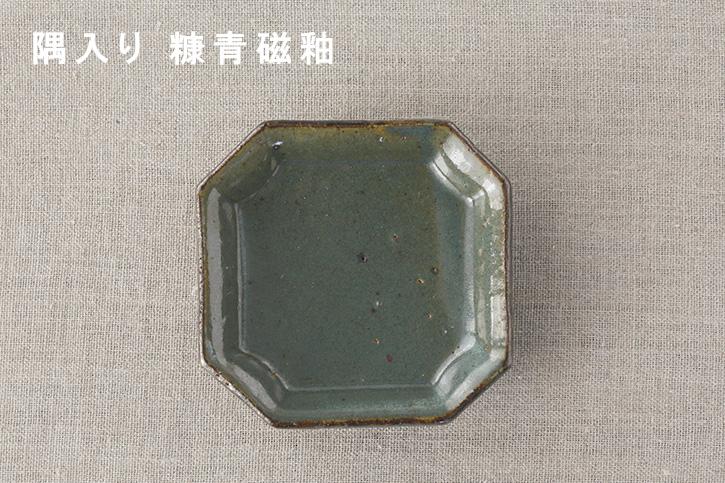 小皿 (寺村光輔)