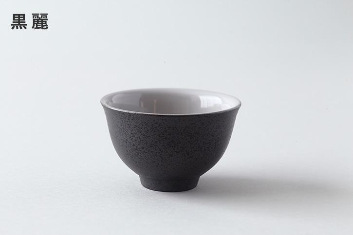 汲み出し碗  (南景製陶園)
