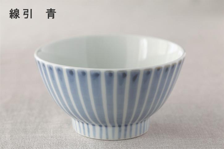 飯碗  (大日窯)