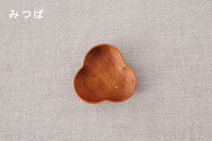 KITO 豆皿  (四十沢木材工芸)
