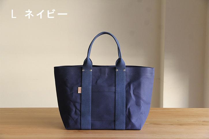 ヘビーキャンバストート (松野屋/スレッドライン)
