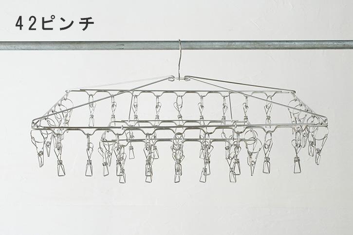 角ハンガー (家事問屋)