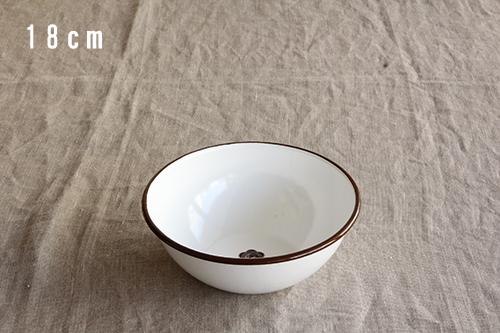 【生産終了】琺瑯ボール ブラウン (月兎印)