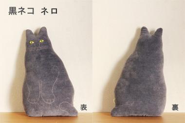 動物クッション (トモタケ)