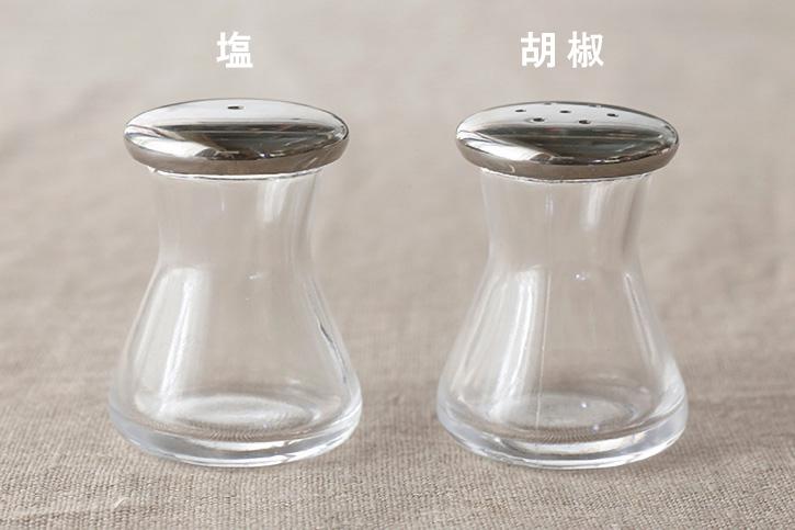 塩・胡椒入れ (木村硝子店)