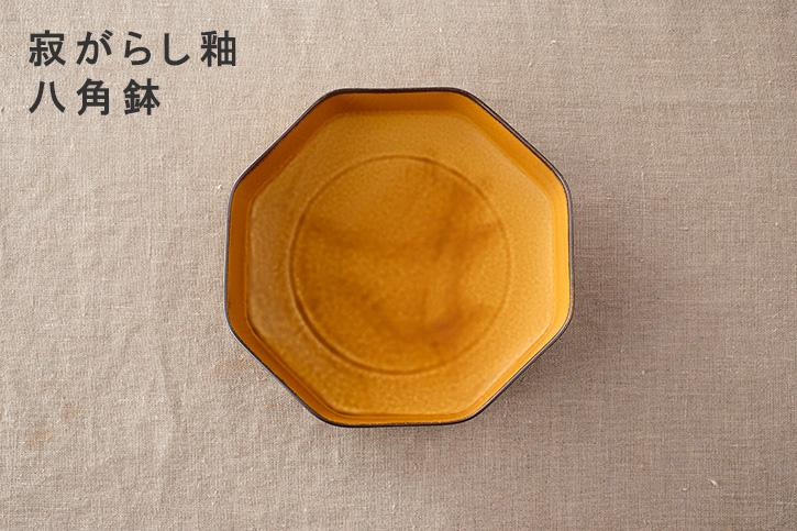 つどい鉢 (ツドイ/tsudoi)