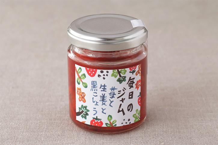 毎日のジャム 苺と生姜と黒こしょう (たくまたまえ×cotogoto)