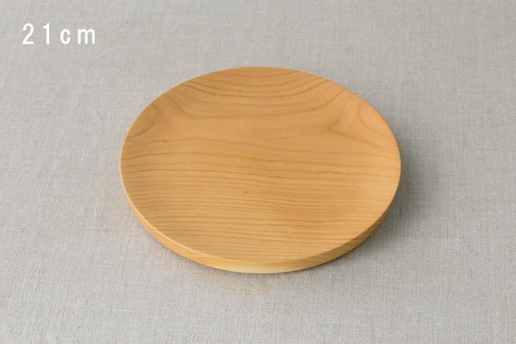 仁取皿 (薗部産業)