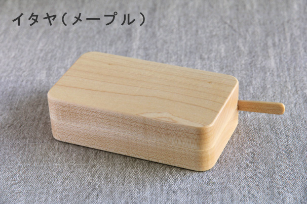 45° バターケース (高橋工芸)