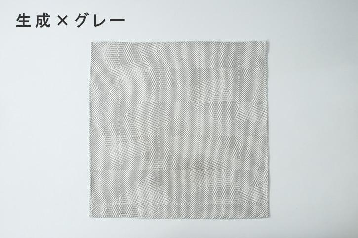刺子織 袱紗/小風呂敷(三和織物)