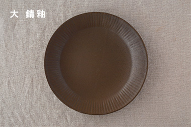 ラッフルプレート (古谷製陶所)