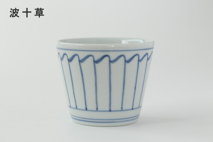 そば猪口 (梅山窯)