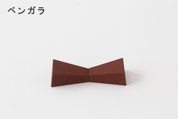 箸置き 蝶型 (輪島キリモト)