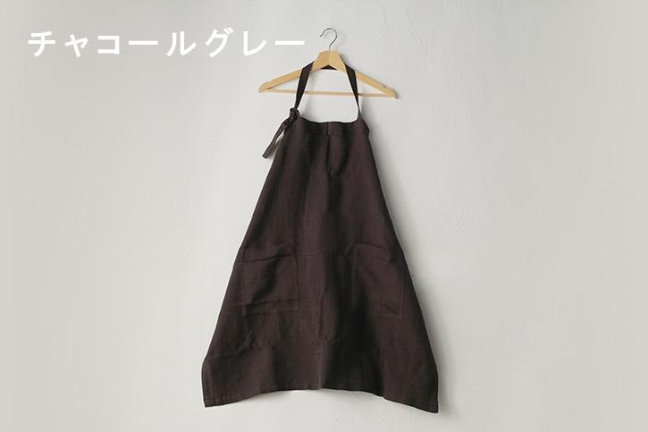 MOKU LINEN エプロン (コンテックス/kontex)