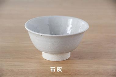 ご飯茶碗 (東屋)