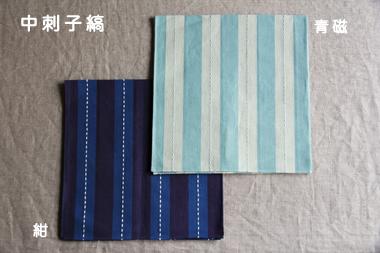 先染風呂敷 (宮井株式会社)