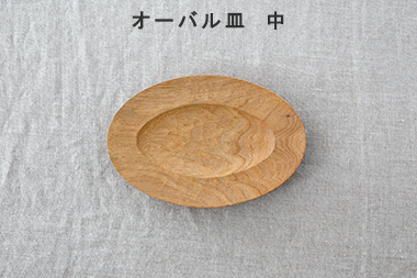 木の器 (cogu)