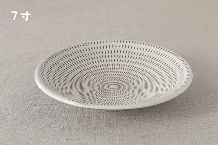 飛び鉋 皿 (小石原焼)