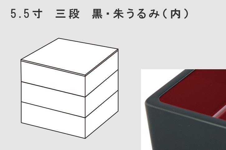 【受注生産】漆の重ね箱 四方 (輪島キリモト)