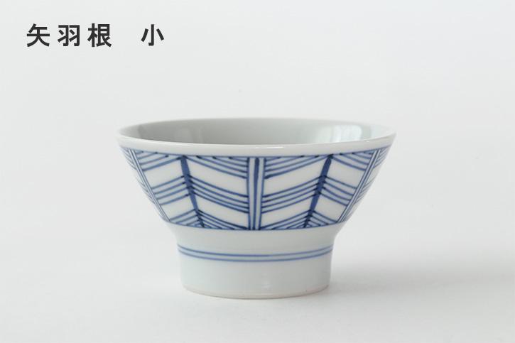 くらわんか (梅山窯)